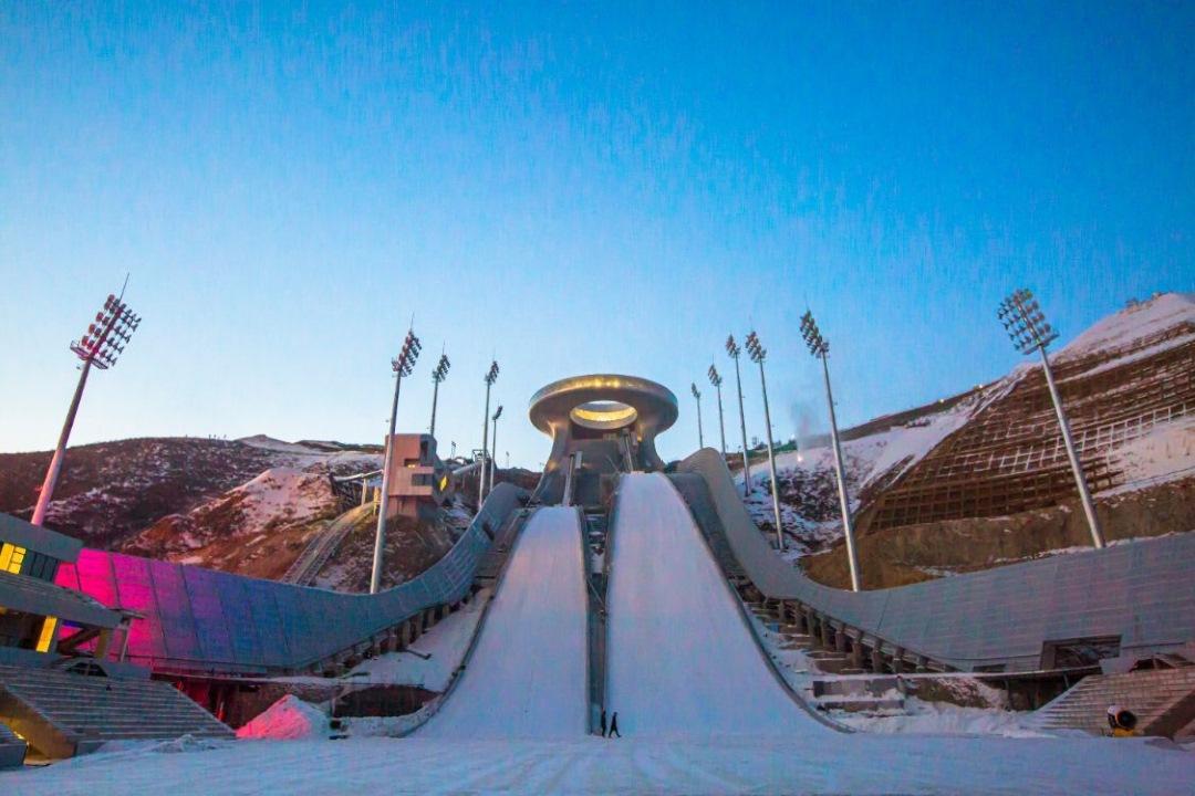 Kompleks skoczni narciarskich w Zhangjiakou